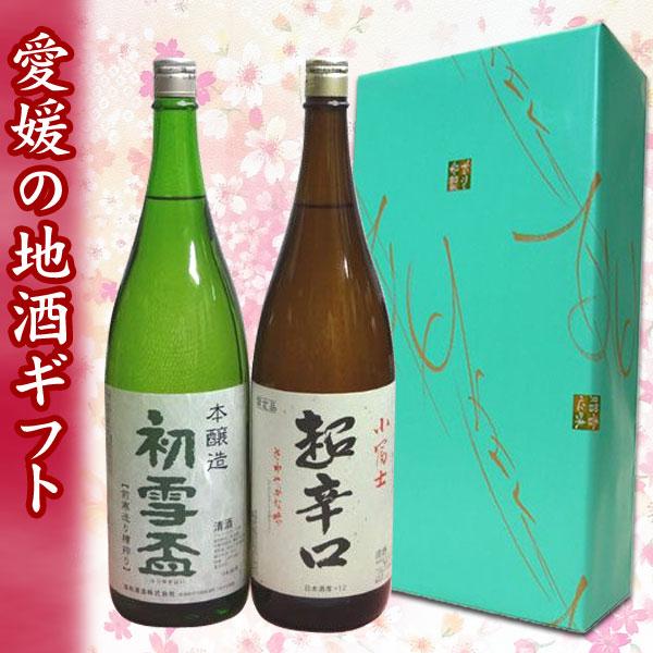 【日本酒ギフト箱入り】 小富士 超辛口・初雪盃 本醸造 1800ml 飲みくらべセット02P9Nov12
