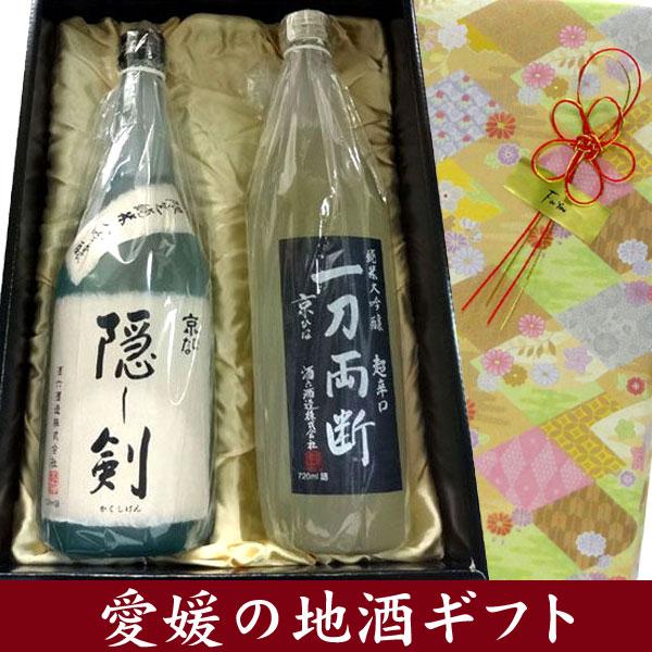 【日本酒ギフト箱入り 彩 】京ひな純米大吟醸  隠し剣 一刀両断 720mlギフト箱入り