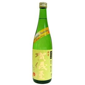 賀儀屋 無濾過 純米 陽の光 サンシャイン1800ml Kagiya Sunshine