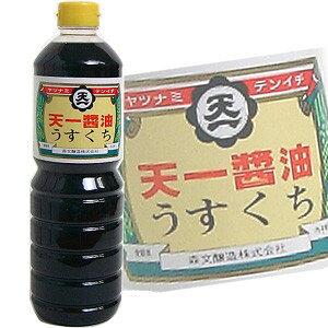天一醤油【うすくち】 1リットル