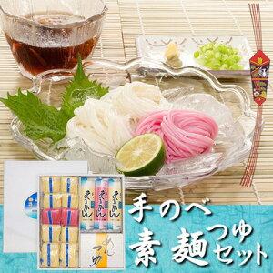 【贈り物】美川手のべ素麺 手のべ素麺つゆセットs-30 ギフト包装込