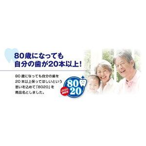 8020のむヨーグルト【110g×12個】らくれん四国乳業