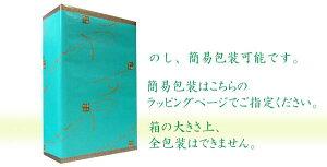 ホッピーお試しセット1ホッピー14本&キンミヤ焼酎&ホッピージョッキ(500ml)