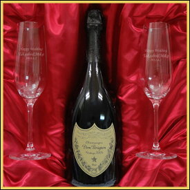 結婚祝いに 名入れペアシャンパングラス & ドン・ペリニョン(ドンペリ) 2008 750ml ギフト