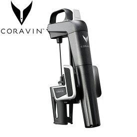 CORAVIN コラヴァン モデル2 ブラック