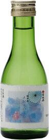 司牡丹「純米酒 AMAOTO」180ml