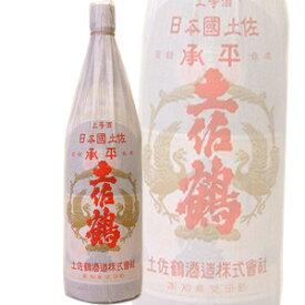 土佐鶴 上等酒  1.8L