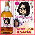 似顔絵ラベル薔薇デザイン【ワイン・泡ワイン・日本酒・焼酎・梅酒】選べるお酒