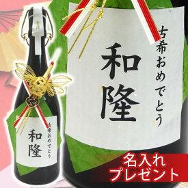 オリジナルラベル 日本酒 純米大吟醸酒 金陵煌720ml木箱入 水引き飾り付