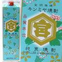 キンミヤ焼酎 亀甲宮焼酎 1800mlパック 25度 ホッピーの最愛の相棒「金宮焼酎」