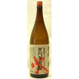 人気 栗焼酎 ダバダ火振 1.8L