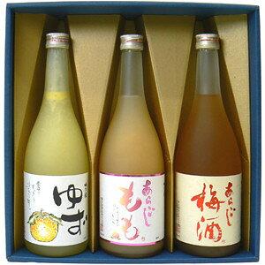 【梅酒 ギフト箱入り】 飲み比べ3本セット 梅酒・ゆず・みかん・もも・りんごから選べます 梅の宿人気果実酒