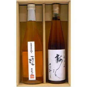 【梅酒 ギフト箱入り】七梅セット 七折小梅梅酒720mlと梅シロップ500ml