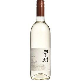 グレイスワイン グレイス甲州  720ml 最新ビンテージ  中央葡萄酒株式会社