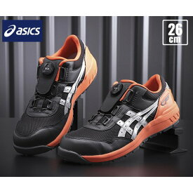 ASICS ウィンジョブ CP209BOA-025 ファントム×シルバー 26.0cm 安全靴 アシックス