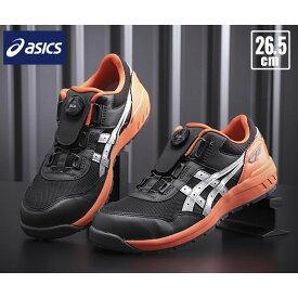 ASICS ウィンジョブ CP209BOA-025 ファントム×シルバー 26.5cm 安全靴 アシックス