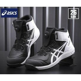 ASICS ウィンジョブ CP304BOA-001 ブラック×ホワイト 26.0cm 安全靴 アシックス