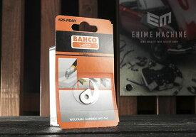 [新掲載商品] BAHCO 625-PEAR 625用替刃梨型 バーコ