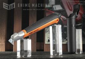 [新掲載商品] BAHCO 625 超硬刃付スクレーパー 用途別替刃組換タイプ バーコ