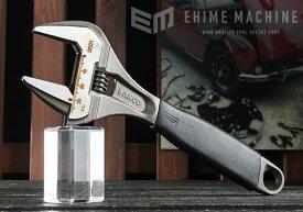 [新掲載商品] BAHCO 9031 大口モンキーレンチ 218mm エルゴ90シリーズ バーコ