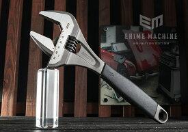 [新掲載商品] BAHCO 9035 大口モンキーレンチ 324mm エルゴ90シリーズ バーコ