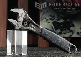 [新掲載商品] BAHCO 9070 スタンダード・モンキーレンチ 158mm エルゴ90シリーズ バーコ