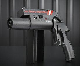 [新商品] BIC TOOL MG-3000 イオンシャワーマグナム