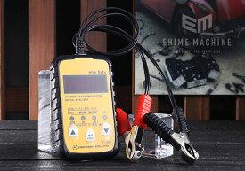 DENGEN BT-123D デジタルバッテリーテスター(充電システム診断機能付) デジタルアナライザー デンゲン