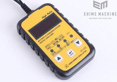 DENGENBT-123Dデジタルバッテリーテスター(充電システム診断機能付)デジタルアナライザーデンゲン