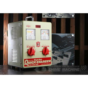 [メーカー直送業者便] DENGEN HR-MAX40 バッテリー充電器(急速シリコン式) デンゲン