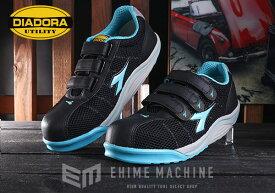 DIADORA SWALLOW スワロー ブラック×ブルー×ブラック SW-242 安全靴 スニーカー ディアドラ