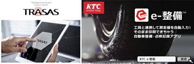[新商品]KTCGNA200-04TORQULEトルクル200N・m12.7sq.トルク測定範囲40-200N・m