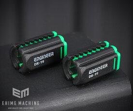 【新商品】 ENGINEER DR-19 ネジキャッチ 2個入 Φ4~6.35軸対応 エンジニア