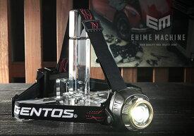 【期間限定セール】 GENTOS GH-100RG 大型ベゼル搭載 LEDヘッドライト 1100lm 高出力ハイブリットモデル ジェントス