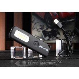 GENTOS ジェントス バーライト 100lm LEDワークライト GZ-701