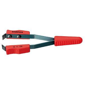 KNIPEX 1511-120 コーティングワイヤー用皮むきピンセット クニペックス