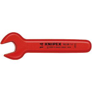 KNIPEX 9800-18 絶縁スパナ 1000V クニペックス