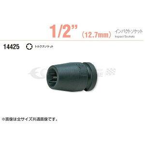Ko-ken コーケン 12.7sq. インパクト用トルクスソケット 14425-E24