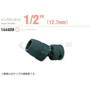 Ko-ken コーケン 12.7sq. インパクト用ユニバーサルソケット 14440M-24