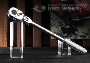 Ko-ken 3774NL 9.5sq. 首振りラチェットハンドル (ロック付) コーケン