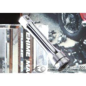 Ko-ken コーケン Z-EAL 9.5sq. エクステンションバー 全長75mm 3760Z75