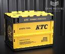 【新商品】 KTCグッズ YG-195Y KTC折り畳みコンテナ 20L イエロー×ブラック