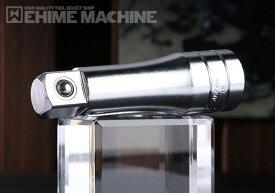 在庫有り KTC BE4-075 全長75mm 12.7sq.エクステンションバー