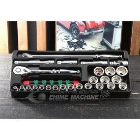 KTC TB420X 26点セット 12.7sq.ソケットレンチセット