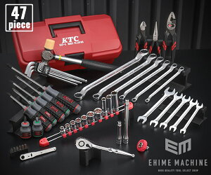 在庫有 KTC SK33913PSEM 9.5sq.47点オリジナルツールセット EKP-5採用工具セット