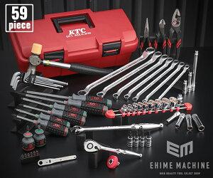 在庫有 KTC SK35921PSEM 9.5sq.59点オリジナルツールセット EKP-3採用工具セット