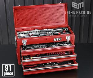 【KTC】 SK39120XMREM 9.5sq. 91点工具セット マットレッド オリジナルツールセット SKX0213MREM 採用モデル