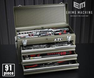 【KTC】 SK39120XODEM 9.5sq. 91点工具セット オリーブドラブ オリジナルツールセット SKX0213ODEM 採用モデル
