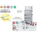 [欠品中][8月中旬頃入荷予定] [メーカー直送品] KTC ハイメカツールセット 435点 シルバー SK8601A 工具セット