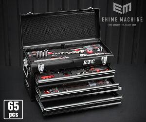 【期間限定セール】 KTC 9.5sq. 65点工具セット SK3660GXBKEM ブラック オリジナルツールセット SKX0213BK 採用モデル SK SALE 2021 SKセール